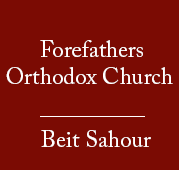 Forefathers Orthodox Church - Beit Sahour